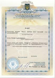 Модуль проверки качества фотографии,согласно рекомендаций ICAO